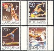 Yugoslavia 1987 Sports/ University Games/ Basketball/ Gymnastics 4v set (n42463)