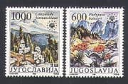 Yugoslavia 1988 Flowers  /  Plants  /  Nature Protection  /  Environment  /  Mountains 2v n34027
