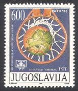 Yugoslavia 1988 Sports  /  Basketball  /  Games  /  Maps 1v (n34023)