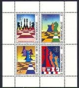 Yugoslavia 1990 Chess Pieces  /  Games  /  Sports 4v set n32076