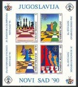 Yugoslavia 1990 Chess Pieces  /  Games  /  Sports m  /  s (n32077)