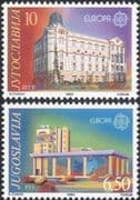 Yugoslavia 1990 Europa/ Post Office Buildings/ Architecture/ Animation 2v set (n45950)