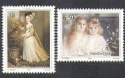 Yugoslavia 1990 Europe  /  Art  /  Artists  /  Paintings  /  Royalty  /  Dog 2v set (n37763)