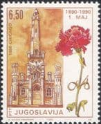 Yugoslavia 1990 Labour Day/ Workers/ People/ Business/ Flowers/ Buildings/ Architecture/ Plants/ Nature 1v (n44964)