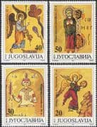 Yugoslavia 1991 Art/ Manuscript Illustrations/ Paintings/ Angel/ Sun 4v set (n21369)