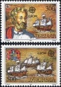 Yugoslavia 1992  Europa/ Columbus/ Sailing Ships/ Transport/ Exploration/ People   2v set (b6225k)