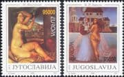 Yugoslavia 1993 Europa/ Contemporary Art/ Paintings/ Artists/ Painters/ Nude/ Naked 2v set (b8647f)