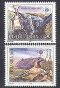 Yugoslavia 1995 Bird  /  Shore Lark  /  Bat  /  Nature  /  Conservation  /  Animals 2v set (b2548)