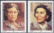 Yugoslavia 1996 Europa/ Famous Women/ Writers/ Poets/ Authors/ People 2v set (b8647g)