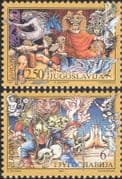 Yugoslavia 1997 Europa/ Dragon/ Horses/ Legends/ Myths/ Tales/ Animals  2v set (b3031n)
