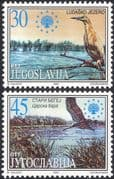 Yugoslavia 2001 Nature Protection/ Heron/ Stork/ Lakes/ Birds/ Conservation 2v set (b6949)