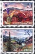 Yugoslavia 2002 National Parks/ Flowers/ Trees/ Nature/ Conservation 2v set (s189)