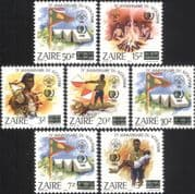 Zaire 1985 International Youth Year Overprint/ Scouts/ Fire/ Medical / Camp  7v set overprint n21454