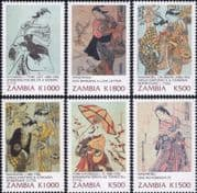 Zambia 2001 Japanese Art/ Paintings/ Artists/ Paintings/ Costumes/ StampEx 6v set (b7965b)