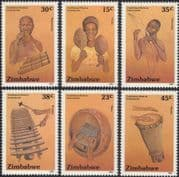 Zimbabwe 1991 Music/ Traditional Musical Instruments/ Drum/ Pipes/ Xylophone 6v set (n29957)