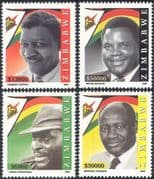 Zimbabwe 2005 Politicians/ People/ Government/ Politics 4v set (n30165)