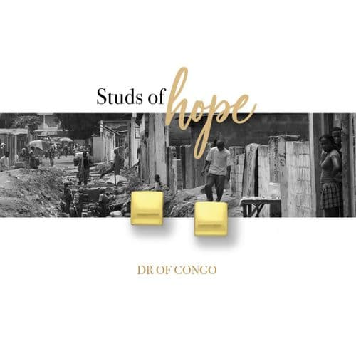 Gold Rounded Square Studs - DR of Congo