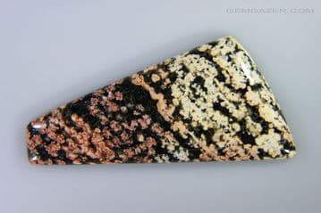 Starry Night Obsidian cabochon, Mexico. 24.45 carats.  ** SOLD **